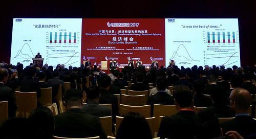 2017 Çin Kalkınma Forumu Başladı!