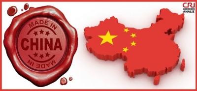 Çin-İsrail Ticari ve Teknolojik İşbirliği